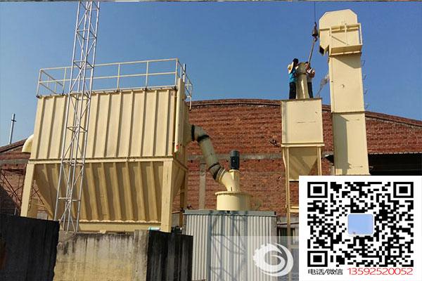 农村里建起了一条超细磨粉机生产线